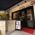 高田馬場駅から徒歩3分ほどにあるPANDA Street◎立地もさることながら、店前につくとオシャレな外観が目に飛び込んできます♪本格的な中華料理とお酒をリーズナブルに、オシャレでアットホームなお店でお召し上がりください♪