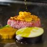 鉄板ステーキ 淀屋のおすすめポイント1