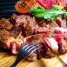 肉バル ブリュット 立川店のおすすめポイント1
