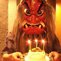 吉祥寺で誕生日ケーキ持込無料!記念日やサプライズに!