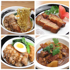 鹵桟 ルーサン 香港 ルーローハン 麺 新宿店の写真