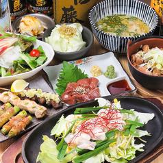 和牛串と日本酒の店 炭焼き やながわ 田町店のおすすめ料理1
