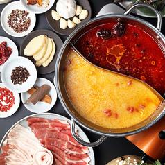 ハオツー 中華料理のおすすめ料理1