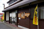 玉ちゃん餃子 山本店 栃木のグルメ