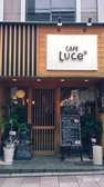 CAFE Luce 奈良のグルメ