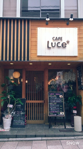 CAFE Luce カフェルーチェ