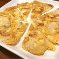 料理メニュー写真カリカリ食感!レンコンチーズ焼き