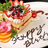 +1000円でメッセージ入りサプライズケーキ☆