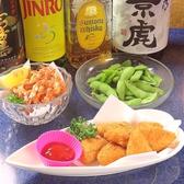 カラオケ Birdieのおすすめ料理3