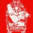 佐賀県長期飼育赤鶏 次鶏屋のロゴ