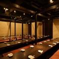 大人数でも収容可能最大150名様まで。大阪最大級の収容可の個室居酒屋ですのでお客様のご要望に合わせてご宴会頂けます。