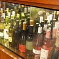 お好きなワインが見つかるはず♪さまざまな種類のワインご用意しております☆