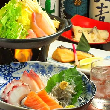 とら吉 茅ヶ崎新栄町店のおすすめ料理1