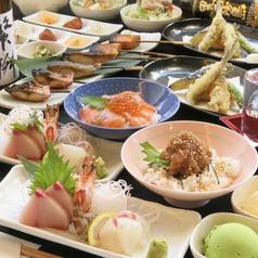 博多おだいどこ まま魚 ソラリアプラザのおすすめ料理1