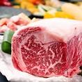 【鹿児島黒毛牛】一口ステーキなど素材の旨みを活かした調理法で提供致します!