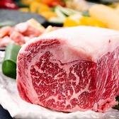 【豊後牛】第11回全国和牛能力共進会、内閣総理大臣賞受賞の大分が誇るブランド牛