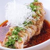 炭火焼き鳥 Kitchen ひよこ 柏西口本店のおすすめ料理3