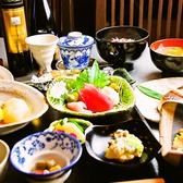 梅ふたつのおすすめ料理2