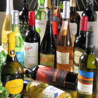ワインが約20種類!初めての方も始めやすいですよ♪