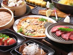 縁起 居酒屋 鶴亀のおすすめ料理1