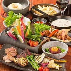 炉とマタギ 仙台国分町のおすすめ料理1