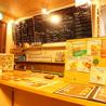 サクラカフェ SAKURA CAFE &ダイニング 幡ヶ谷のおすすめポイント1