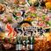 蕎麦,そば,ソバの通販サイト(石川県)