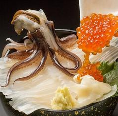 海鮮家 小樽磯鮨の特集写真