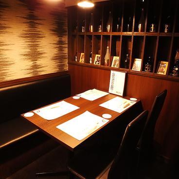 播州ホルモン鍋 ほんまる ハンター坂店の雰囲気1