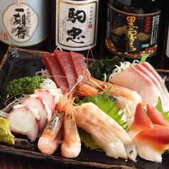 酒蔵 駒忠 中野店の写真