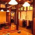 【個室2名~最大46名迄】人数にあわせて多彩な個室をご用意。