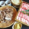 豚しゃぶ 一力 錦店のおすすめポイント1