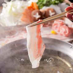 魚蔵 浜松店のおすすめ料理1