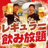 のりを 天満橋店のおすすめポイント3