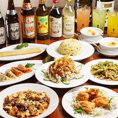 三九厨房 新宿店のコース写真