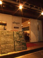 南欧食堂 アレグロ allegroの写真