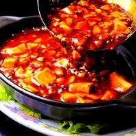 当店人気NO.1 アッツアッツの石鍋麻婆豆腐
