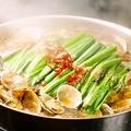 料理メニュー写真期間限定★あさり入りもつ鍋(醤油味)
