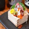 鶏と魚と野菜とMomiji もみじ 三宮のおすすめポイント1
