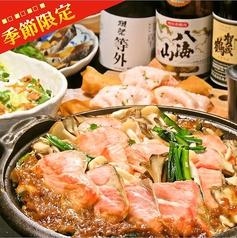 ミライザカ 心斎橋駅前店のコース写真