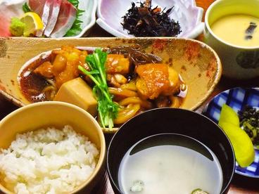 新鮮食彩 市むらのおすすめ料理1