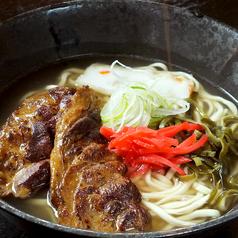 沖縄そば専門店 ちゃるそばのおすすめ料理1
