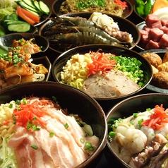 若竹 関内駅前店のおすすめ料理1