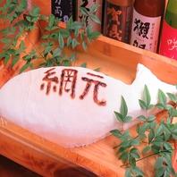 お祝いや記念日にも★真鯛の塩釜焼きも予約にてご用意!