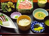 新鮮食彩 市むらのおすすめ料理2
