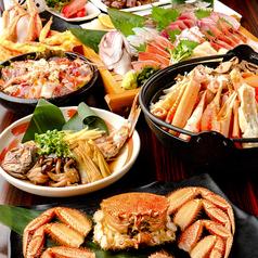 あばれ鮮魚 赤坂店のおすすめ料理1
