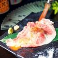 料理メニュー写真和牛リブロースの大判炙り肉寿司