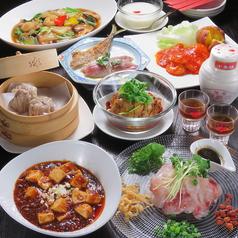 創作中華料理 煌の写真