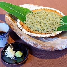 名代蕎麦処 美濃作の写真
