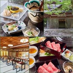 日本料理 聚楽の写真